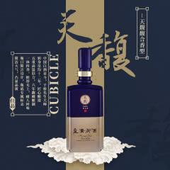 53°皇沟御酒天馥馥合香500ml*6(6瓶装)