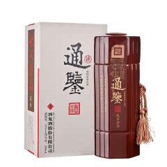 52度酒鬼酒 通鉴 馥郁香型白酒 500ml单瓶装