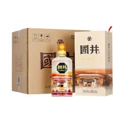 【酒厂直营】52度国井1915酒庄 整箱礼酒 500ml*4瓶装