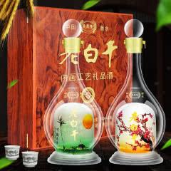 47°衡记义庆隆老白干 内画工艺礼品酒500ml*2瓶礼盒装