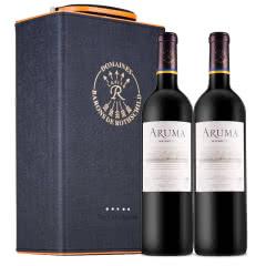 拉菲(LAFITE) 爱汝干红葡萄酒 750ml 阿根廷原装进口双支礼盒(正品行货)