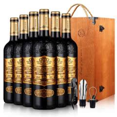 法国进口红酒布朗丘赤霞珠干红葡萄酒750ml*6复古礼盒装(红酒礼盒)