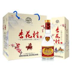 53°杏花村汾酒股份 升级版杏花村高度白酒整箱475ml(6瓶装)