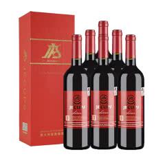澳大利亚吉卡斯佳酿(单支礼盒)干红葡萄酒750ml*6