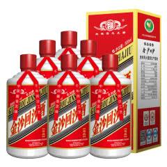 金沙回沙酒 精典 53度酱香型白酒纯粮食酒500ml*6