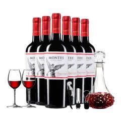 【智利红酒原瓶进口】蒙特斯赤霞珠干红葡萄酒750ml*6瓶