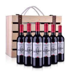 西班牙克里斯托干红葡萄酒整箱装750ml*6