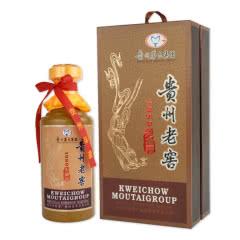 53°贵州茅台集团贵州老窖1989私藏酒 柔和酱香型白酒礼盒装 500ml 白酒单瓶
