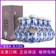 52°永丰牌 北京二锅头 青花瓷三十年 清香型白酒 500ml(6瓶装)