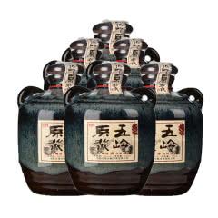 【赠品链接,单拍无效,请勿下单】五岭洞藏原浆小酒125ml*6瓶