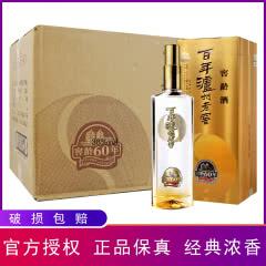 38°百年泸州老窖 浓香型白酒 窖龄60年500ml(6瓶装)