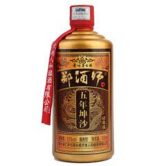 53°贵州茅台镇 郑酒师五年坤沙 酱香型白酒 固态纯粮 单瓶500ml