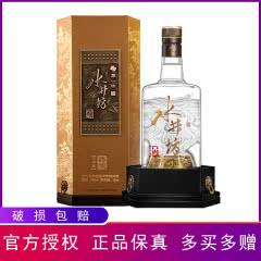 52°水井坊 典藏大师版 浓香型白酒500ml(单瓶)