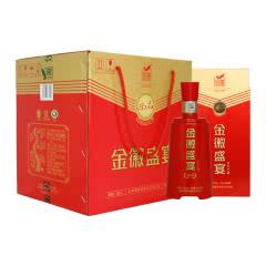52°金徽酒金徽盛宴-尚品500mL*4整箱装甘肃名酒浓香型纯粮白酒