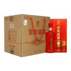 52°金徽酒金徽盛宴-珍品500mL*4整箱装甘肃名酒浓香型纯粮白酒