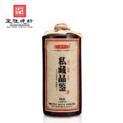 53°王祖烧坊 贤以 酱香型白酒  纯粮坤沙 高端品鉴500ml