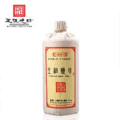53°王祖烧坊 深邃 酱香型白酒 固态纯粮 大容量1000ml