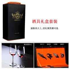 红酒礼盒红酒开瓶器多功能起酒器红酒酒具酒杯
