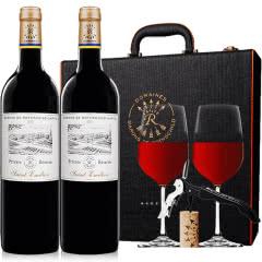 法国原瓶进口拉菲红酒 拉菲珍酿圣爱美乐干红葡萄酒750ml*2(ASC)礼酒双支礼盒
