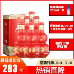 50°金六福六福呈祥 四川白酒500ml*6