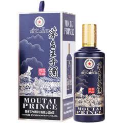 53°茅台王子酒(戊戌狗年)生肖纪念酒500ml*1瓶