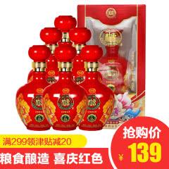 52°白水杜康 U16礼盒酒礼品酒婚礼喜酒浓香白酒 500ml(6瓶装)
