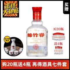 【酒仙甄选 2012年老酒】52°剑南春绵竹春小酒浓香型白酒粮食酒158ml(1瓶装)