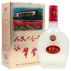 【老酒】53°华堂酒酱香型500ml(2002年)