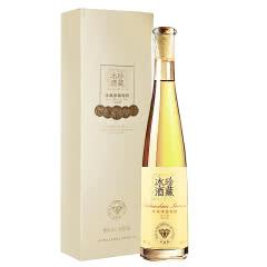 吉林老字号】雪兰山珍藏冰白葡萄酒威代尔金钻级11度甜型375ml 1瓶