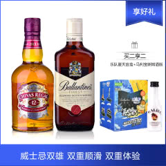 双雄 芝华士12年威士忌500ml +百龄坛特醇500ml