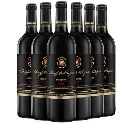 雷格尼斯甜红葡萄酒750mL(6瓶装)