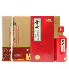 53°贵州茅台镇金沙佳酿10纯粮固态酿造 礼盒酒 酱香型白酒整箱500ml*6瓶装