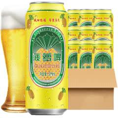 菠萝味果味碳酸饮料非菠萝啤无酒精500mL(9听装)