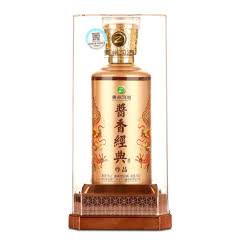 【东晟之美】53° 贵州茅台集团 习酒 酱香经典500ml单瓶装(2019年)