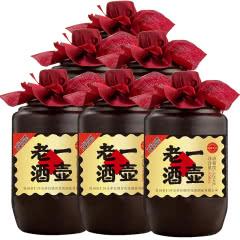 52°贵州茅台镇一壶老酒650mL(6瓶装)