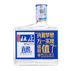 52°杜康酒直酌浓香型白酒杜康小酒小瓶聚会宴请125ml*1瓶装