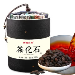 南国公主茶化石糯香普洱茶头熟茶老茶头碎银子200g