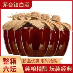 53°贵州茅台镇白香珍藏封坛酒酱香型坛装白酒500ml*6