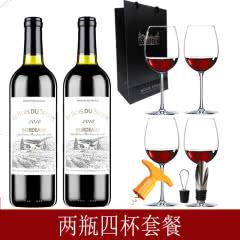 法国原瓶进口红酒 波尔多产区 塞申特干红葡萄酒双支红酒带酒具750ml*2
