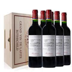 法国进口红酒 拉菲尚品波尔多红葡萄酒 送松木箱 750ml(正品行货)(6瓶装)