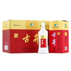 50°古井贡酒 古井醇香500ml*6 整箱装 浓香型 安徽国产白酒