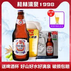 桂林特产漓泉啤酒漓泉1998精酿啤酒500ml(12瓶装)