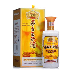 【东晟之美】53°茅台王子 珍品王子酒 500ml (2020年)