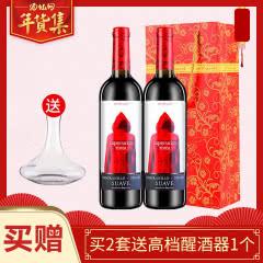 西班牙原瓶进口DO级红酒小红帽干红葡萄酒礼盒装750ml(2瓶装)