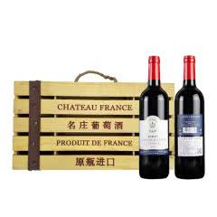 拉菲传奇·维斯干红葡萄酒法国 原瓶进口红酒新品木盒装