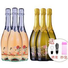 6度意大利进口美漾起泡酒葡萄酒甜型红酒女士香槟酒气泡酒桃红3瓶+甜白3瓶 750ml*6瓶