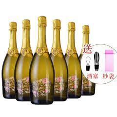 6度意大利进口美漾起泡酒葡萄酒甜型红酒女士香槟酒气泡酒甜白起泡酒 750ml*6瓶