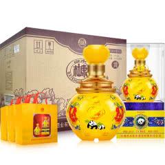 52°白水杜康浓香型白酒U88婚宴喜酒黄瓶 礼盒酒 送礼品袋 500ml*6瓶