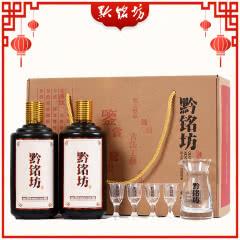 53°黔铭坊 酱香型白酒 固态纯粮 双支礼盒500ml*2