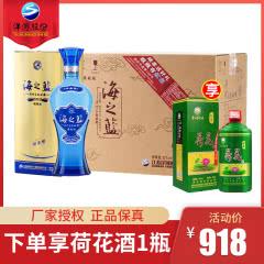 【京东配送正常发货】42度 洋河蓝色经典 海之蓝 整箱装白酒 520ml*6瓶 旗舰版